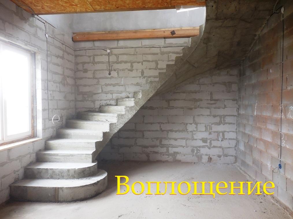 входные лестницы в частных домах фото из бетона